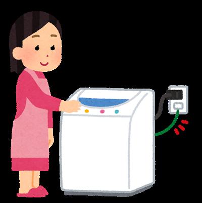 洗濯機のアース